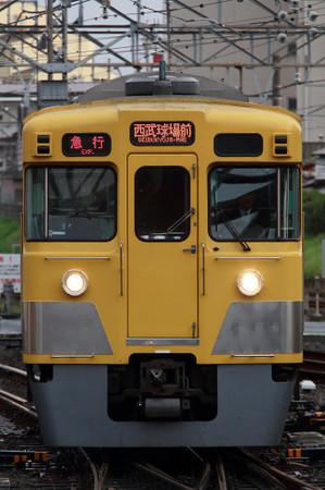 2005f0422